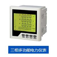 西安PD866EY-530加盟找13347413958
