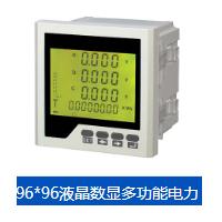 宁夏PD866EY-530多功能电力仪表怎么选择电力仪表