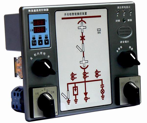 恩施ZD530开关柜智能监测装置-清图/鄂尔多斯欢迎您